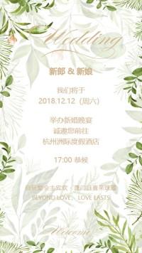 绿色手绘水彩植物婚礼邀请函优美结婚喜帖