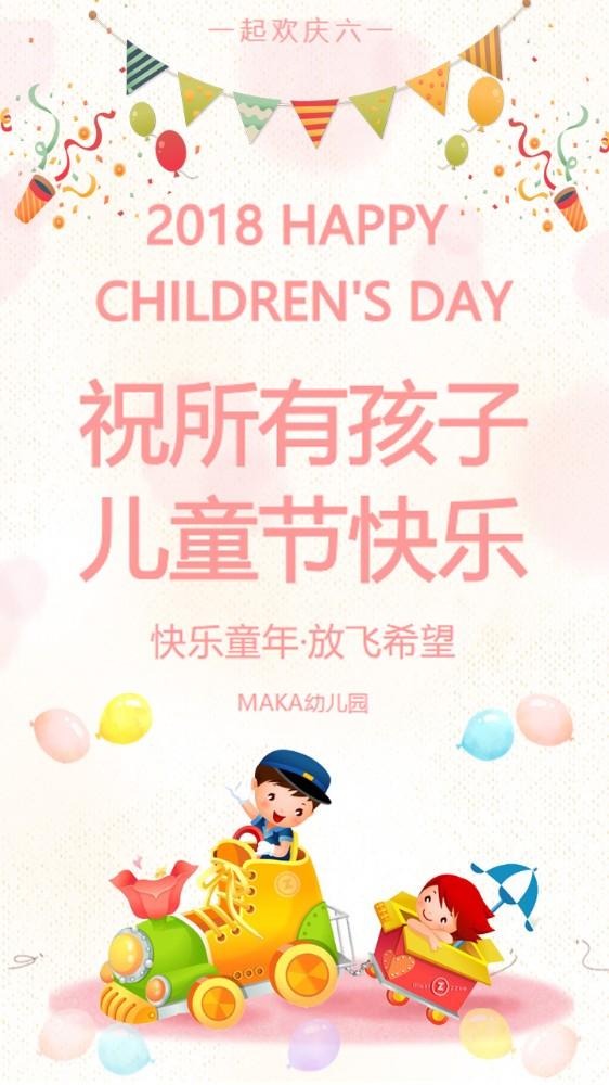 六一儿童节梦幻淡雅贺卡童趣