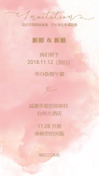 粉色水彩底纹优雅线条婚礼邀请函优美结婚喜帖