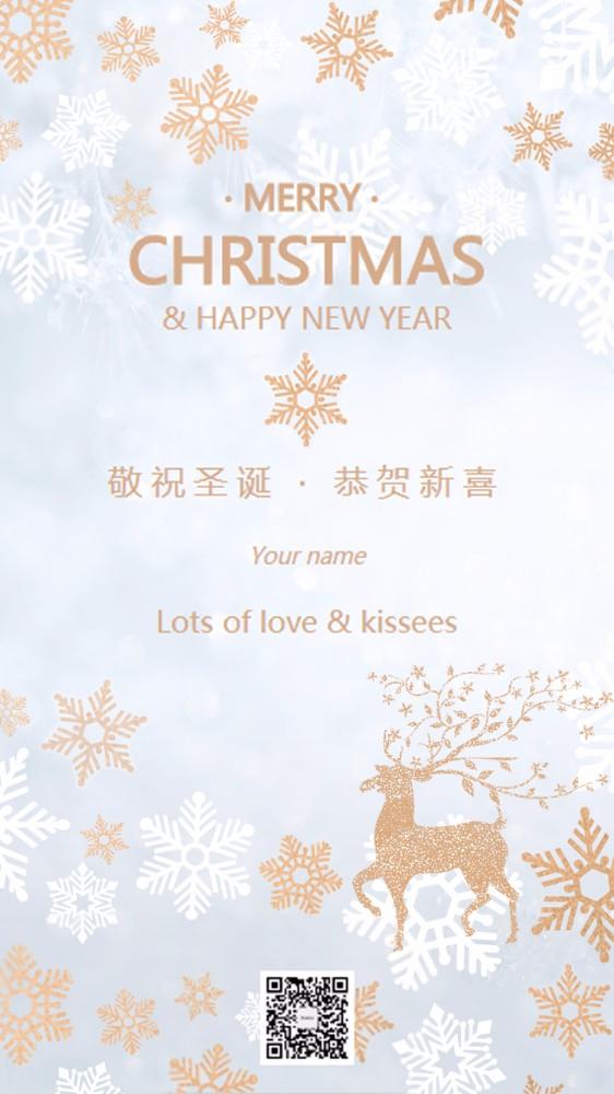 圣诞贺卡敬祝圣诞恭贺新喜