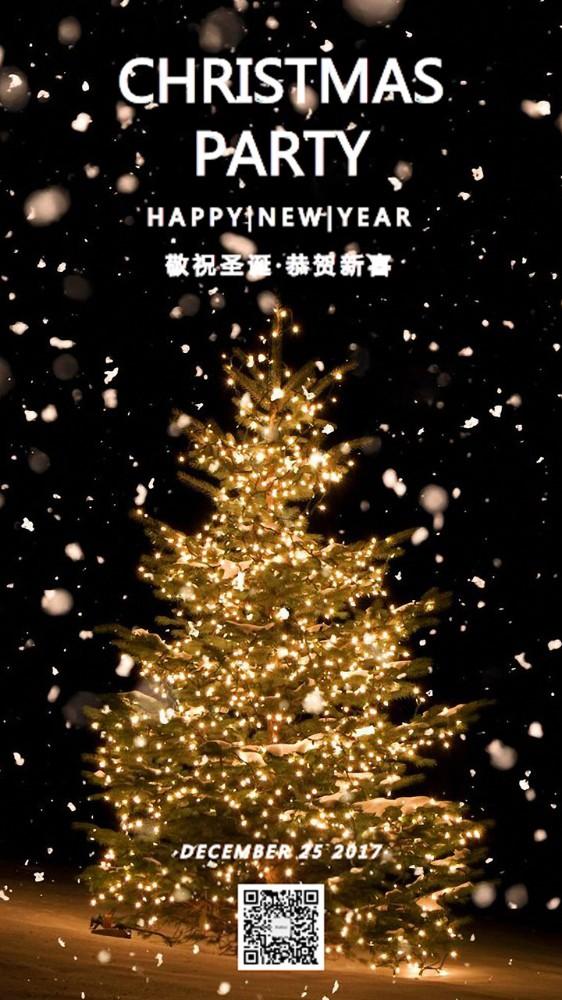 圣诞祝福圣诞贺卡圣诞快乐恭贺新喜圣诞树