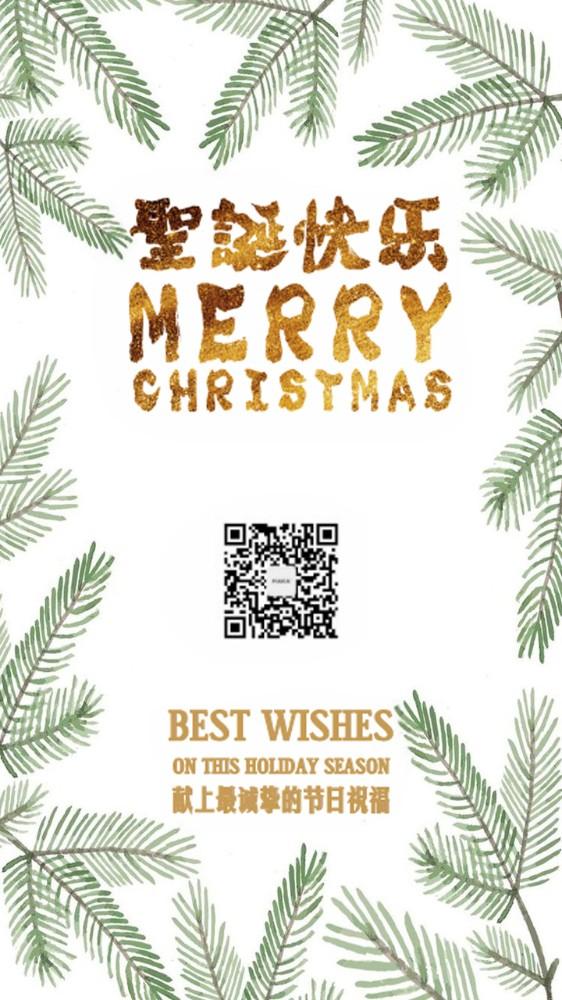 圣诞快乐圣诞祝福圣诞贺卡圣诞