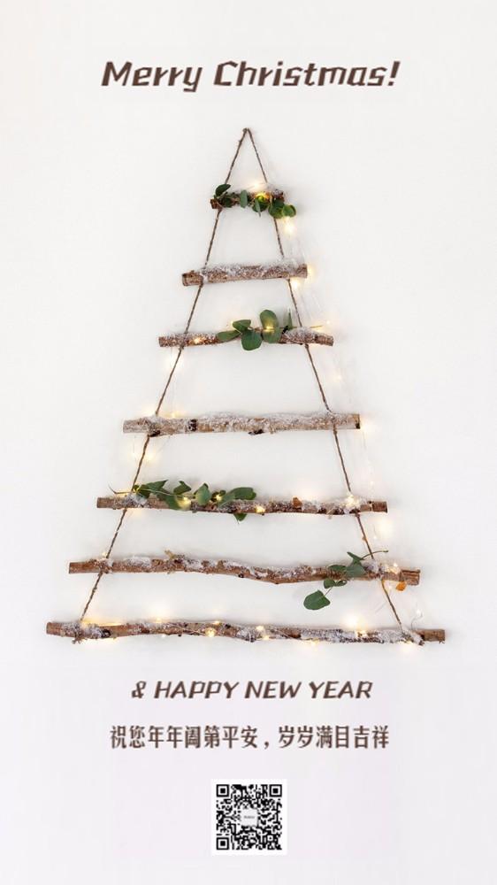 圣诞树圣诞贺卡创意圣诞