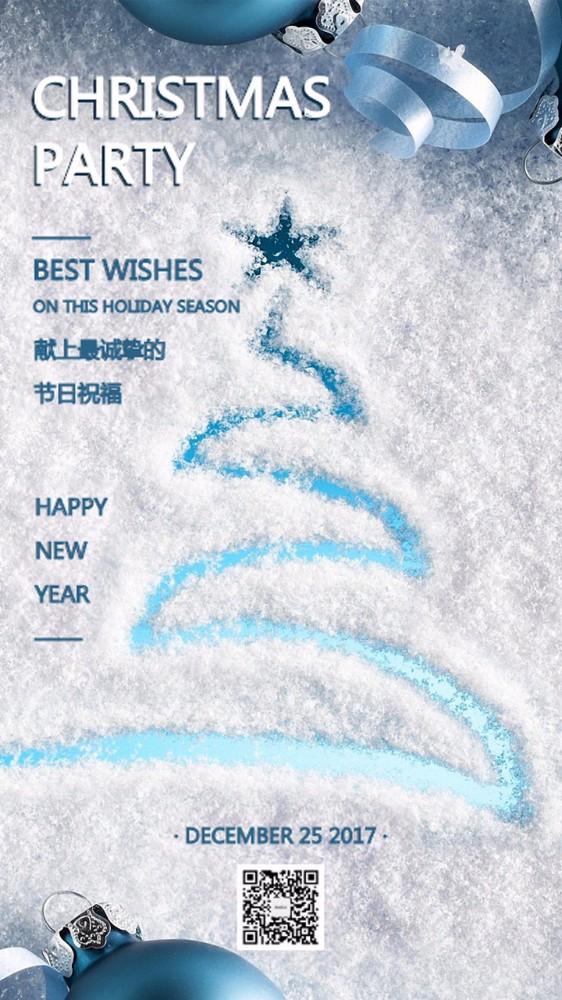 圣诞祝福圣诞贺卡白蓝