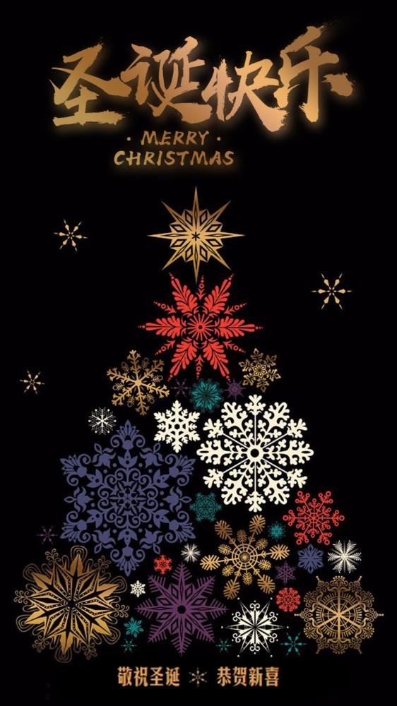 圣诞快乐圣诞祝福金色圣诞树
