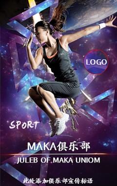 健身房开业/健身/健身俱乐部/健身宣传/健身推广/健身房/健身教练/肌肉美女/黑