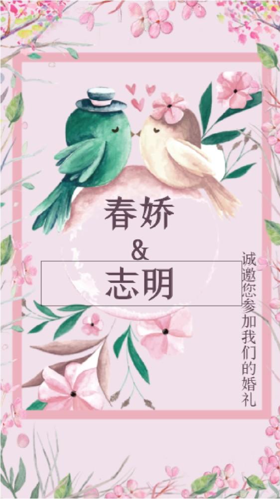 粉色花海轻奢婚礼邀请短视频