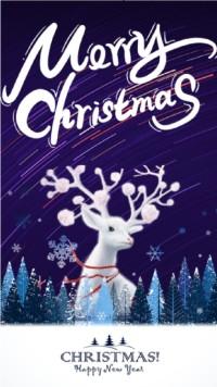 蓝色圣诞夜/圣诞节活动祝福邀请短视频