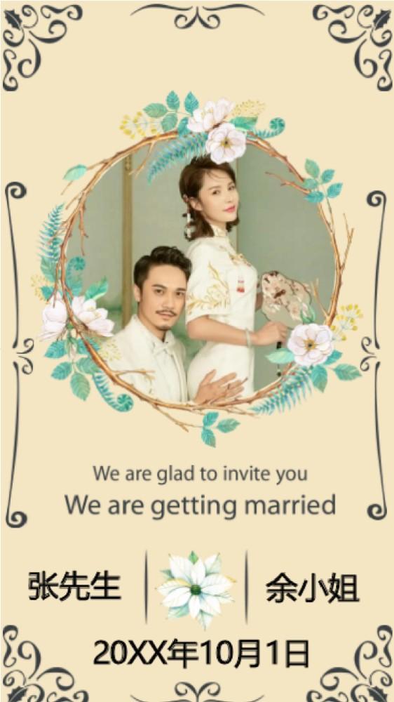 古典大气唯美婚礼邀请/朋友圈短视频请柬