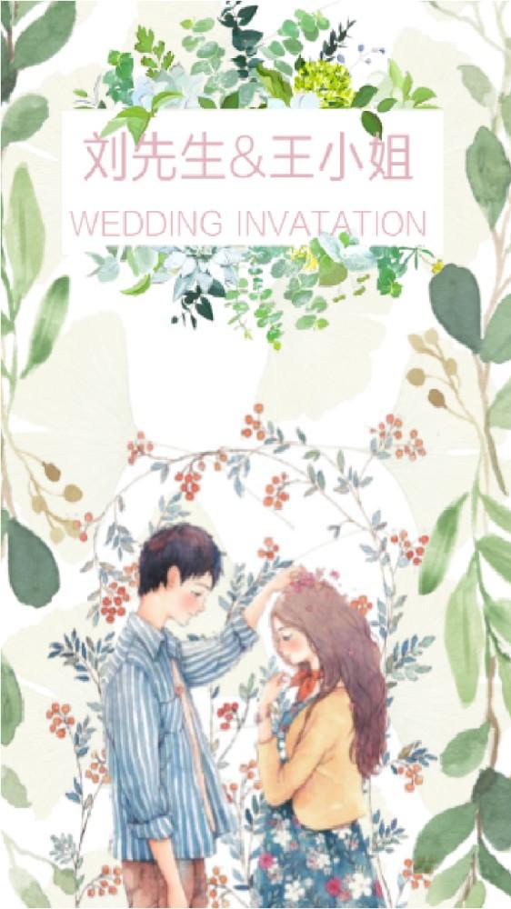 文艺森系婚礼邀请视频/手绘风婚礼邀请/文艺清新婚礼邀请短视频