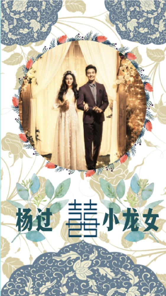 简约轻奢浪漫婚礼邀请短视频/婚礼邀请朋友圈短视频