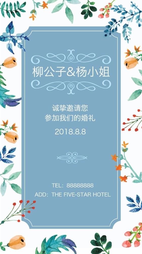 唯美婚礼邀请函海报