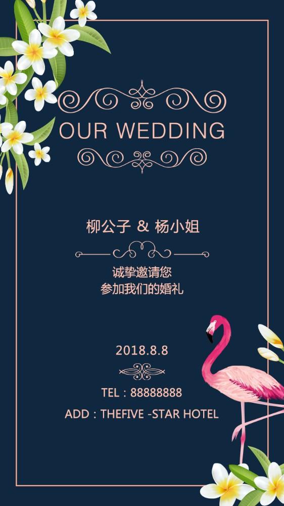 婚礼邀请函-火烈鸟系列1