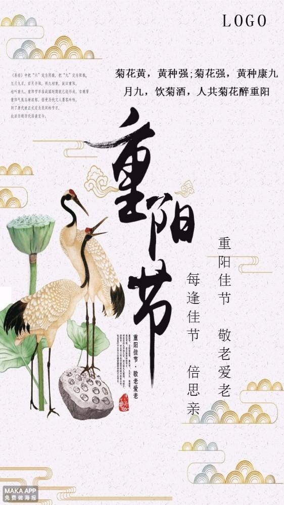 春節習俗封面設計