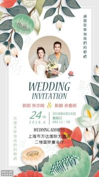 高端时尚花卉鲜花森系婚礼邀请函