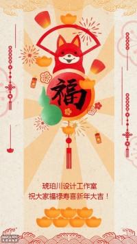 """福""""福寿禄""""系列海报 福字 二维码朋友圈创意促销打折宣传贺卡企业通用"""