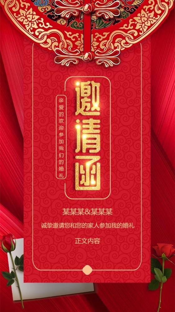 红金邀请函 结婚发布会邀请函年会活动宣传 创意海报贺卡朋友圈通用图片