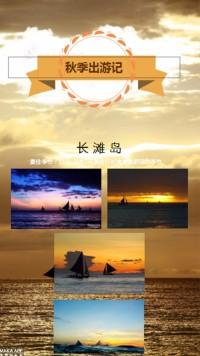 长滩岛风景宣传