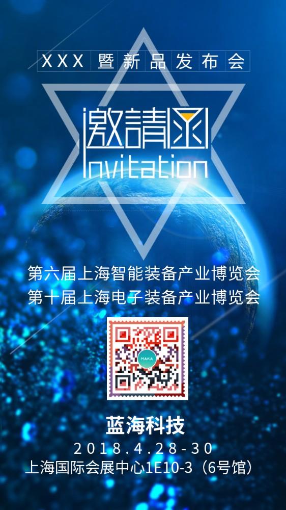 展会邀请函0120180521