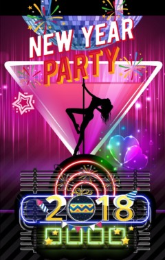2018元旦春节新年跨年狂欢party派对