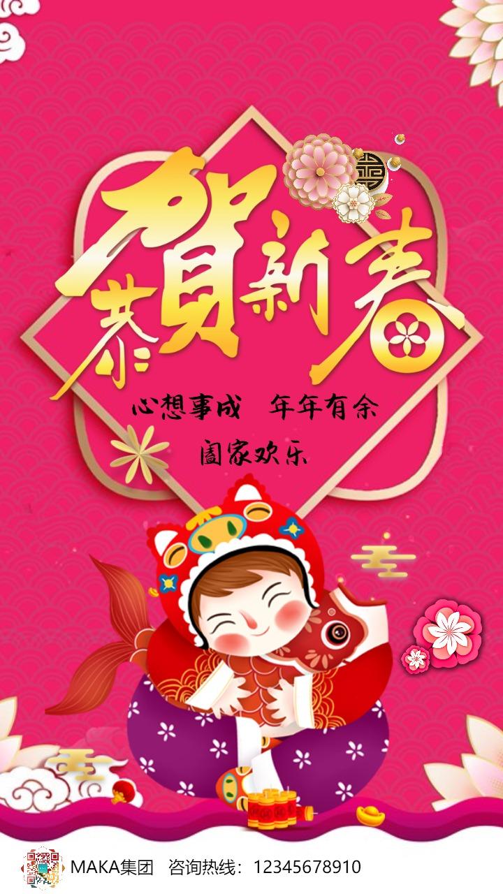 2019猪年新年快乐喜迎元旦恭贺新春祝福贺卡