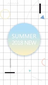 夏季新品上线