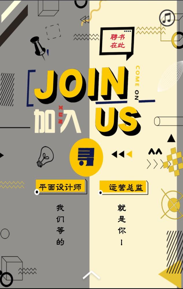 日式寿司店开业模板_maka平台海报模板商城