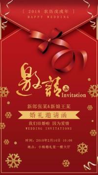 红色喜庆婚礼邀请函海报设计