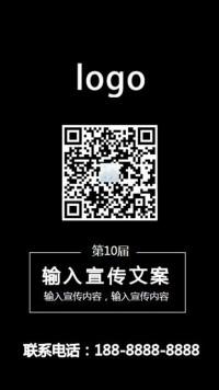 快闪微信朋友圈企业宣传产品宣传七夕通用10s小视频
