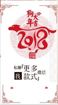 元旦之新年活动商品宣传打折促销热卖视频