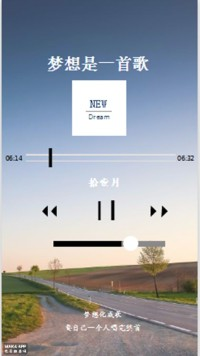 梦想加油目标清新日期的音乐界面