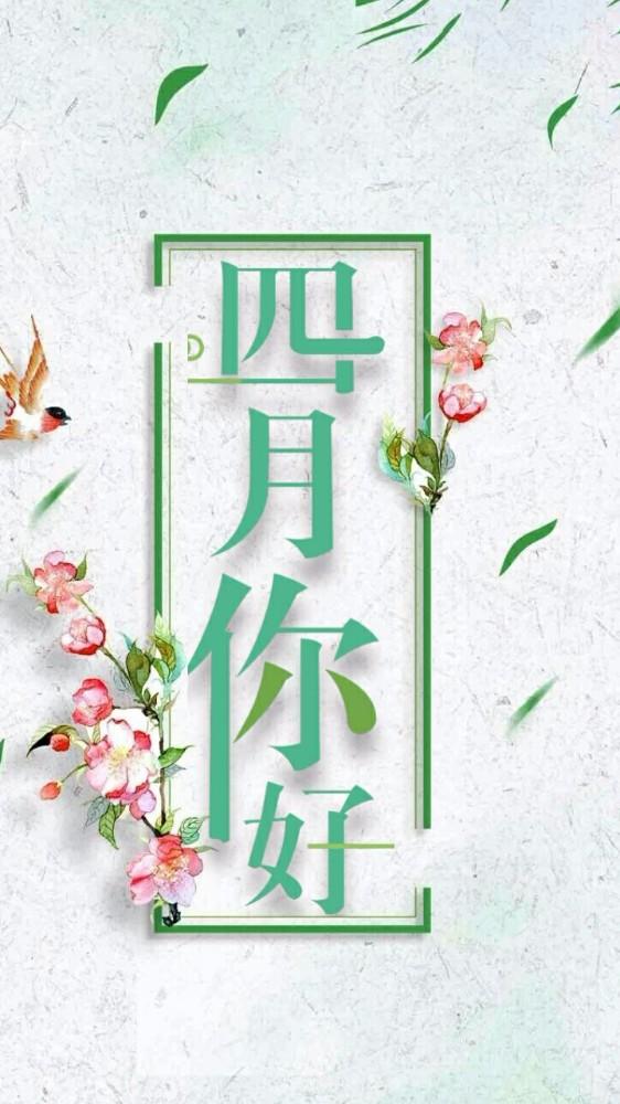 2018春游相册/图片分享