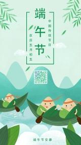 中国传统节日端午节卡通插画设计风格端午节日宣传海报模板