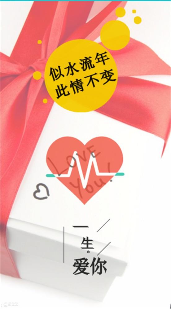 甜蜜情人节/纪念日/婚礼小视频简约清新风格