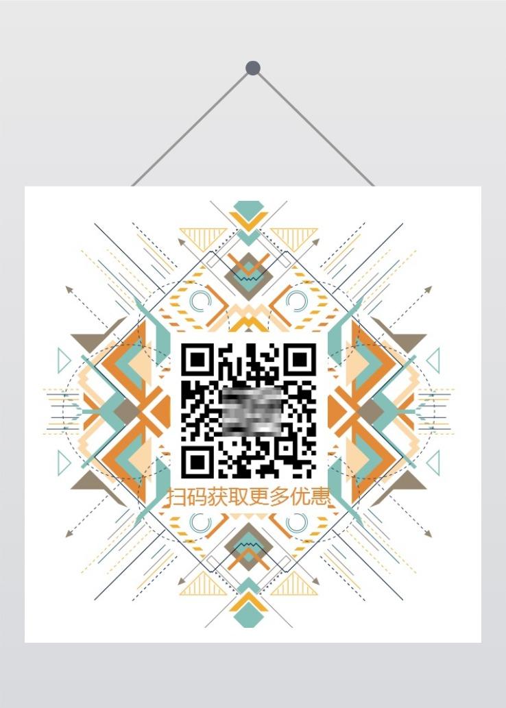 时尚炫彩炫酷二维码产品促销活动二维码通用二维码-曰曦