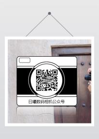 数码相机电商微商产品推广二维码公众号二维码摄影媒体二维码简约原创-曰曦