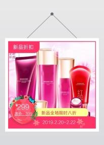 新品折扣促销宣传推广活动商品主图促销通用红色简约