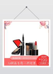 红色简约3.8妇女节促销折扣活动通用产品主图