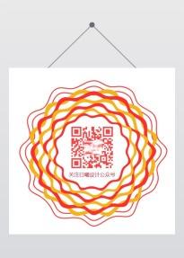 微商电商公众号二维码产品促销推广活动二维码简约时尚-曰曦