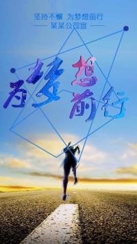 企业文化 励志  简约励志用语 通用励志语  宣传 公司文化宣传  公司文化 通用 - 曰(yue)