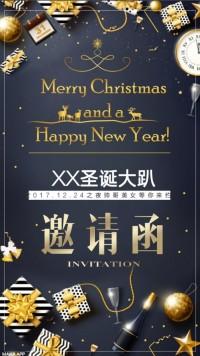 圣诞节海报邀请函