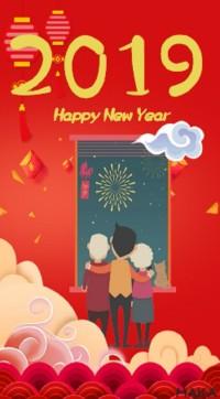 2019猪年喜庆中国风春节贺岁 新年祝福 过年拜年视频模板