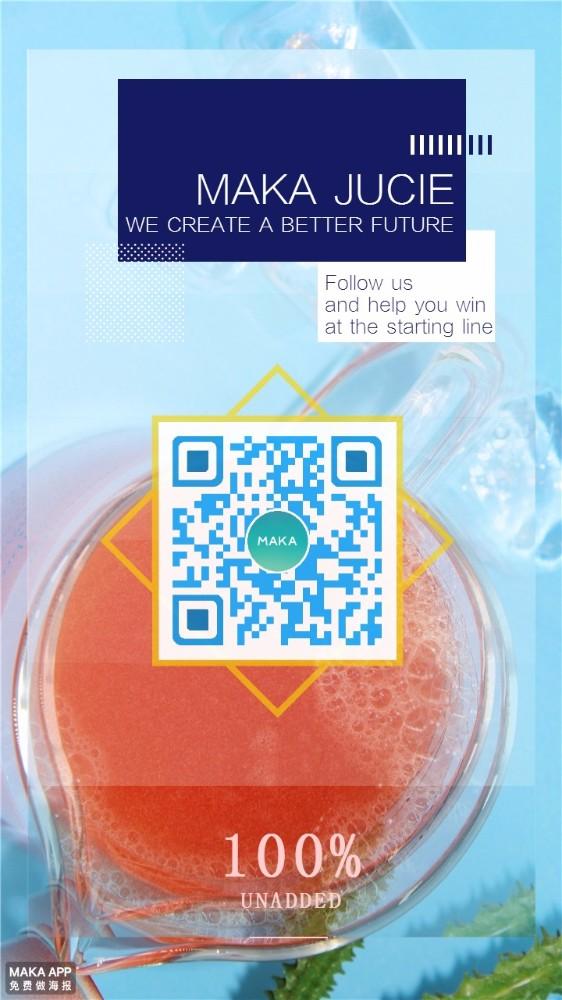 百分百无添加果汁西瓜汁水果奶茶宣传纯英文扁平化简洁创意清新海报