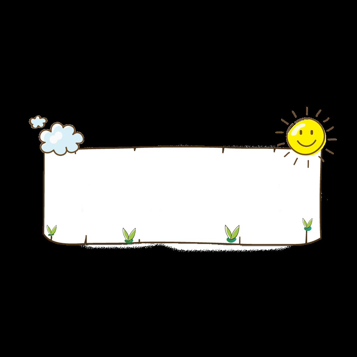 班培训/少儿培训机构招生/卡通手绘教育机构辅导班_微信h5页面_maka