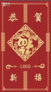 2018新年祝福贺卡企业个人通用中国风简约大气红色系