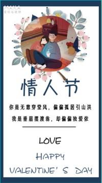 小清新简约/情人节/表白贺卡/相册记录/个人/灰色系