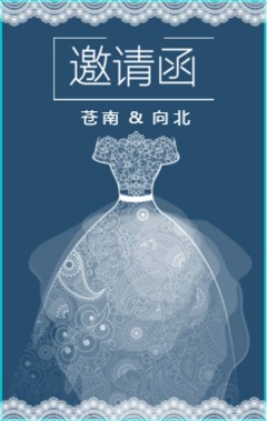 婚礼邀请函/相册记录/个人/清新简约/蓝色系