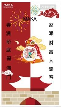 新年祝福视频企业个人通用中国风红色