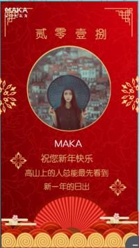 新年祝福贺卡/企业个人通用/简约中国风/红色系