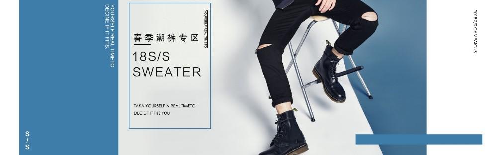 春季男装潮裤专区电商banner